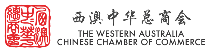 || WACCC || The Western Australia Chinese Chamber of Commerce