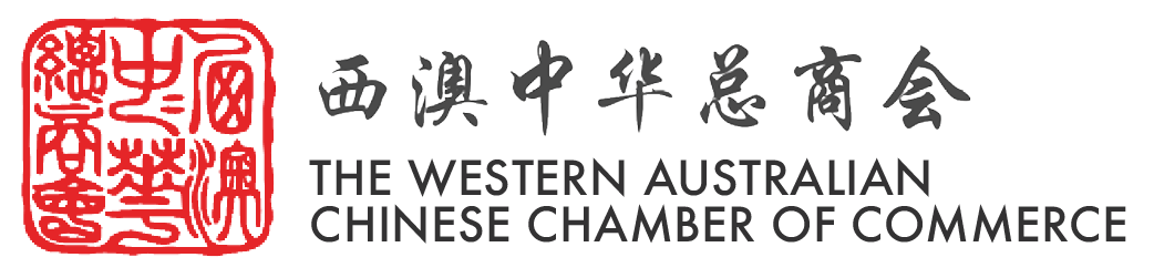 || WACCC || The Western Australian Chinese Chamber of Commerce