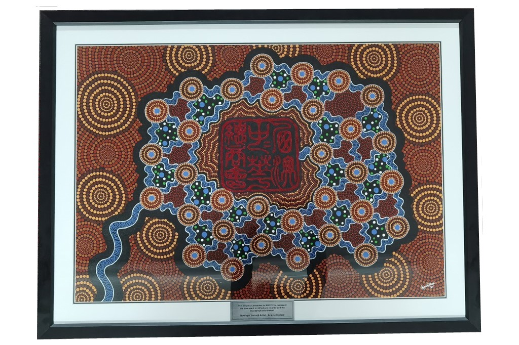 Indigenous Artwork Presented to Chamber